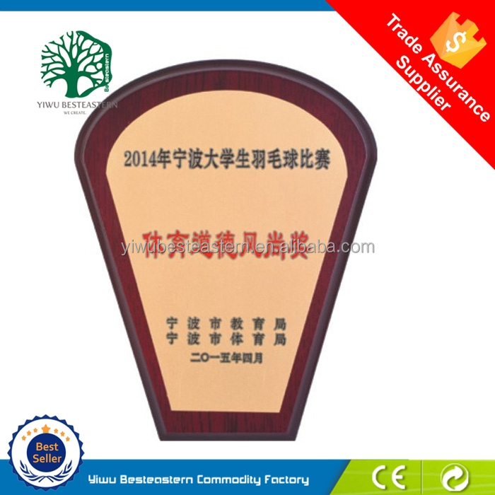 Manufacturer hot sale fashion style high quality woonden awards plaque