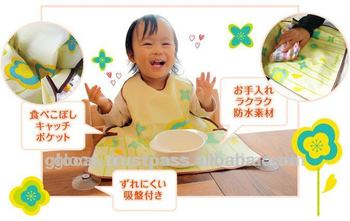 Japan Baby Bibs Apron with Suction Discs Wholesale