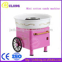 DIY mini machine cotton candy maker with cart for Children at home/parties