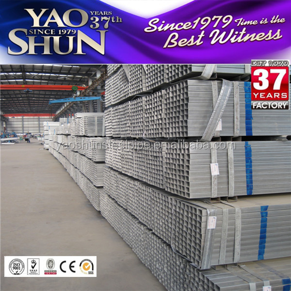 BS1387 GI Rectangular / Square Steel Pipe/Tube/Hollow Section