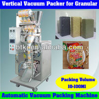 Automatic Rice Packing Machine For Sale
