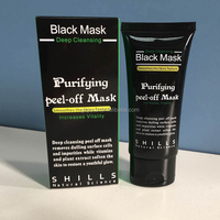Deep Cleansing Purifying Blackhead Remover Peel