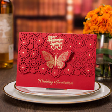 red color china wedding invitation card designs