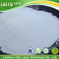 Magnesium sulfate anhydrous white powder supplier