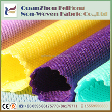 hot sale recycle non woven polypropylene fabric dyeing manufacturing process for bags