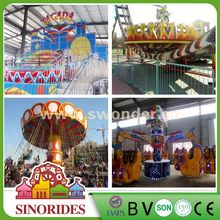 Hot Amusement Thrill Rides!China large theme park decorations