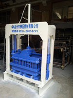 Wearable export standard vibrated cement manual design brick making machine LS5-25