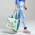 Middle Space Custom Iaminated Superseptember Shopping Bag