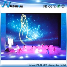Shenzhen factory price P7.62 indoor full color rental SMD LED display screen