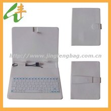 "fashion white 7"" keyboard leather tablet case"