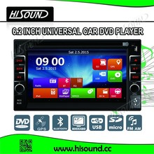 Cheap price 6.2'' touch screen megane 2din car navigation for universal