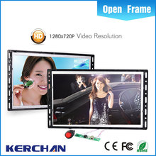 7 Inch Open frame Hot Video Player/car hdd media player