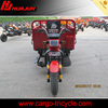 150cc chinese scooter/3 wheel motorcycles used/3 wheel motorized bike