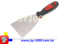 JSY077-1 4inch Remove excess window frame putty manual putty drywall knife