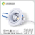 CE Rohs NEMKO Ra>92 CCT adjustable Cutout 75mm led downlight ip44 8w
