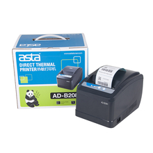 Cheap Price Barcode Stickers Printer