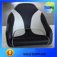 China best price marine racing seats,racing seats for sale,racing boat seats