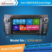 2 din car audio with dvd usb sd tv radio bluetooth gps for CHRYSLER Jeep Doge
