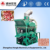 Peanut sheller stoning machine HYBH-3000