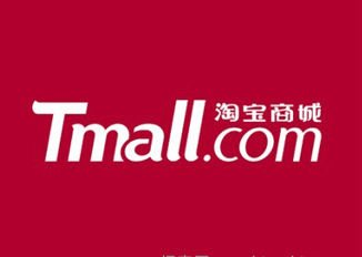 Buying agency service from Taobao com or Tmall com (trade agency service/shipping agency service/buying agency)