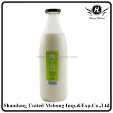 1000ml 32oz 1 liter milk glass bottle with twist off cap