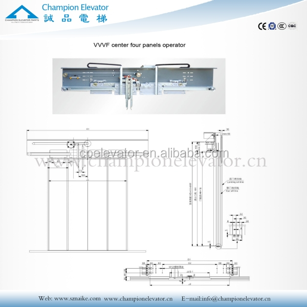 Elevator Car Door Operator(131-411)Four panel,VVVF,Center Opening-Elevator parts,lift parts