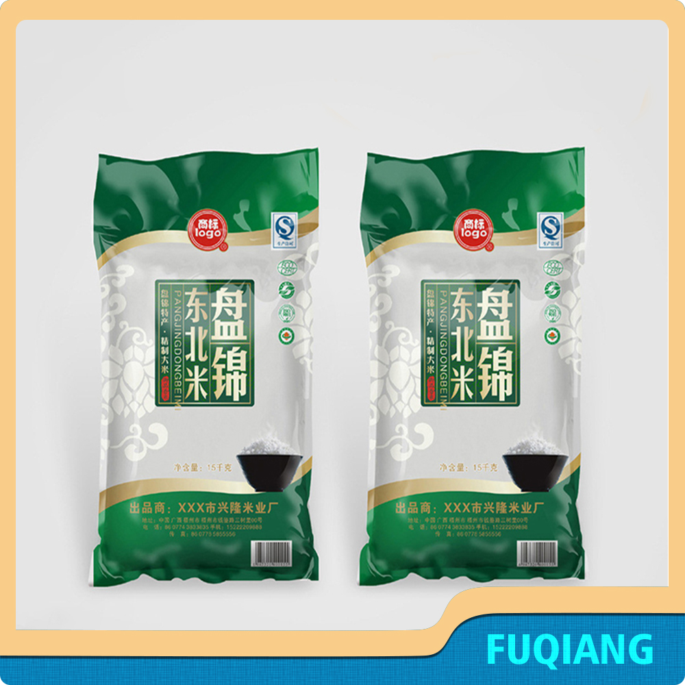 widely used unique style pp rice bag polypropylene flour sack