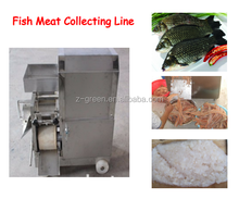 Shrimp Skin and Meat Separating Machine/Shrimp Peeling Machine