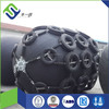 Qingdao Super Quality Pneumatic Ship Rubber Fender