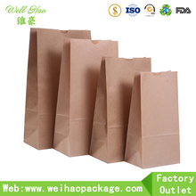 12# Brown Square Bottom Kraft Paper Food Bag