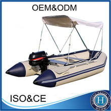 Inflatable aluminum pontoon boats with outboard engine for sale