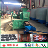 Four roller high output coal powder ball briquette pressing machine for sale