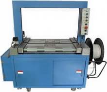 Automatic seal and cut OPP & Paper Tape envelope strapping machine