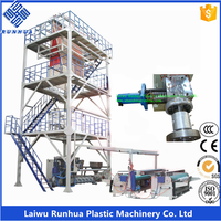 LDPE transparent multi-layer agricultural plastic greenhouse film making machine