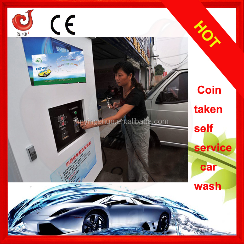 CE 24KW high pressure 80 bar hot water car wash self service soft serve machine coin operated