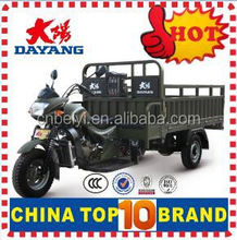200cc water cooled open body with lower price 2016 hot sale 200cc 3 wheel motorcycle cargo trike bike