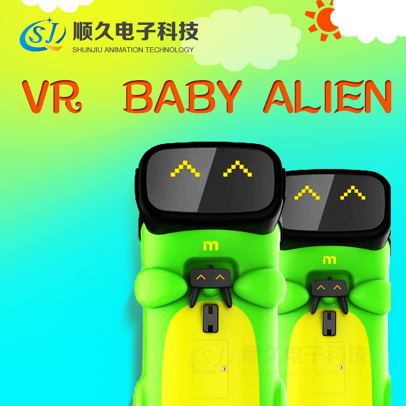dynamic effect vr amusement game machine Baby alien simulator vr game with vr glasses