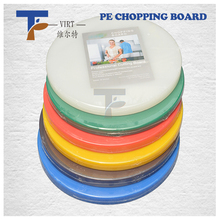 High density HDPE kitchen use plastic round cutting board
