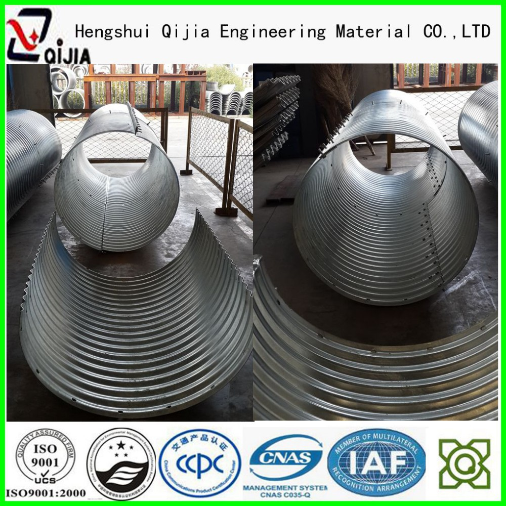 hollow section Galvanized Corrugated Steel Pipe /tube culvert High Quality corrugated steel culvert