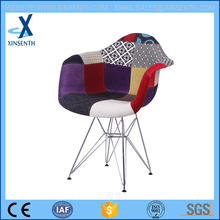 Soft Comfortable Metal leg Living Room Relax Chair