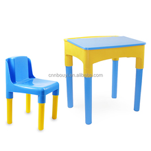 school folding plastic table & chair