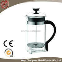 FY8----2016 ogniora new style 350ml french press coffee maker