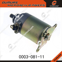 for engine GY6 125 125CC scooter starter motor