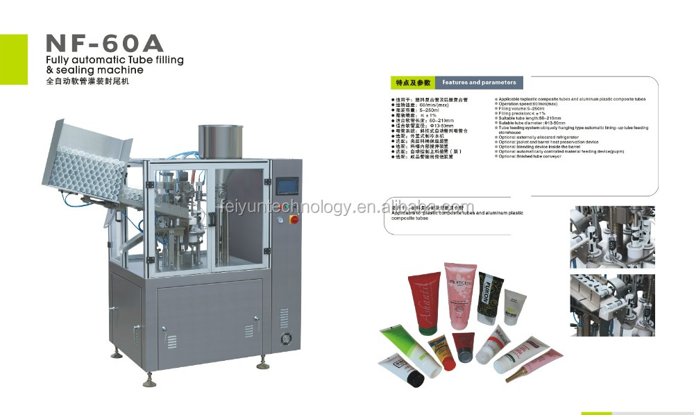 Tube filling machine & sealing machine NF-60A