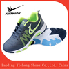 /product-detail/custom-sports-shoe-hot-sell-running-shoe-free-sample-gym-shoe-60515522803.html