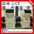 Professional small rock hammer crusher,mini hammer crusher for sale