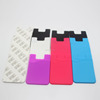 2014 popular silicone smart wallet for mobile phones 3M adhesive sticks card holder for cellphone manufacturer&factory