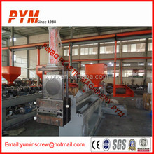 Double stage plastic pet recycling machine