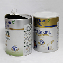 Milk Powder Can with Aluminum easy open end & Plastic cap and with SGS-FDA Certified