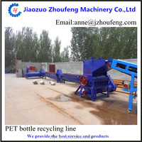 Plastic bottle plastic film recycling machine price